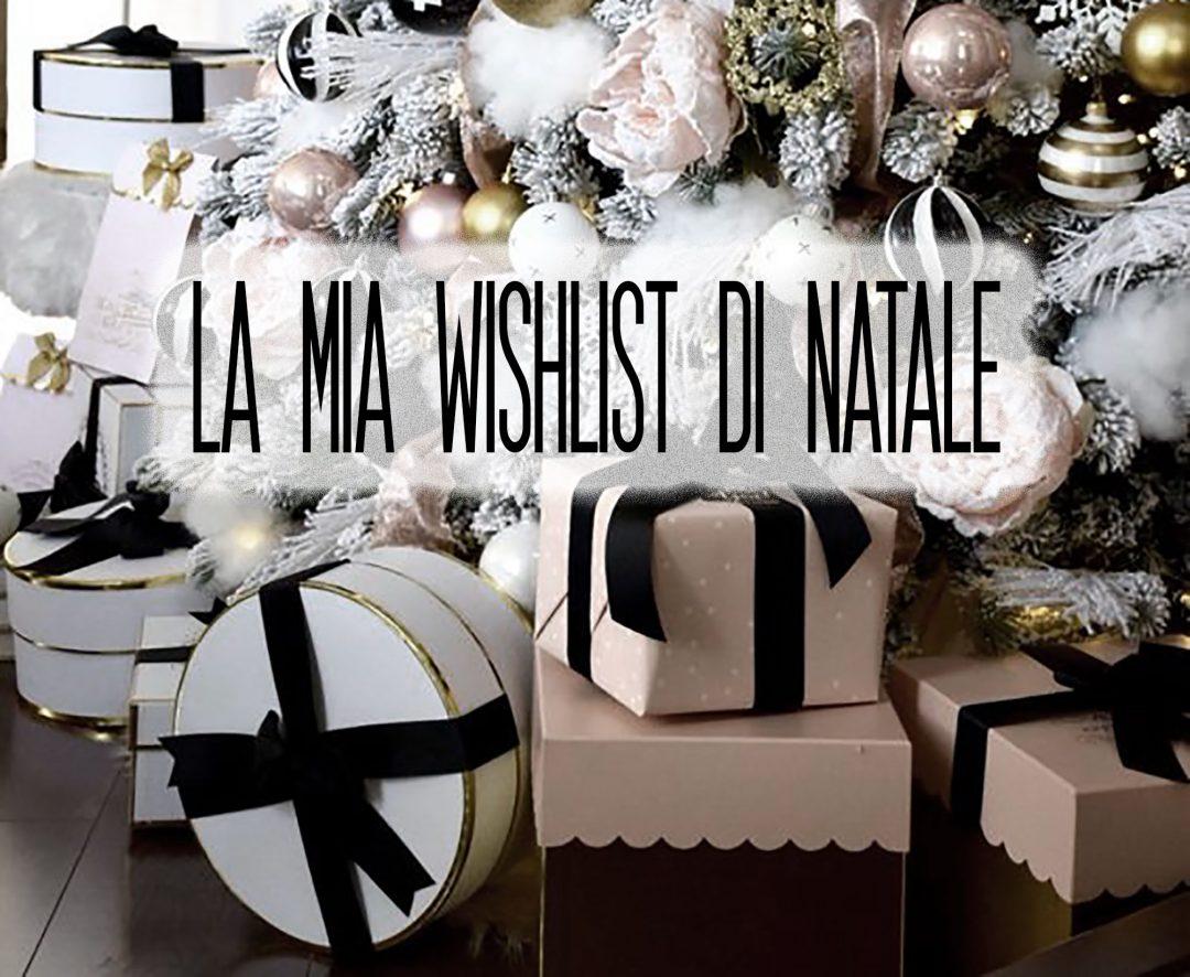 La mia wishlist di Natale - Elen Ellis